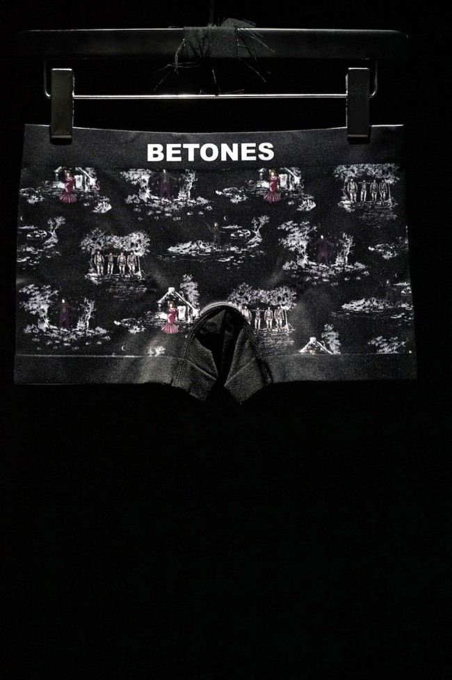 16AW BOXER BRIEFS with BETONES NIGHT OF FOREST