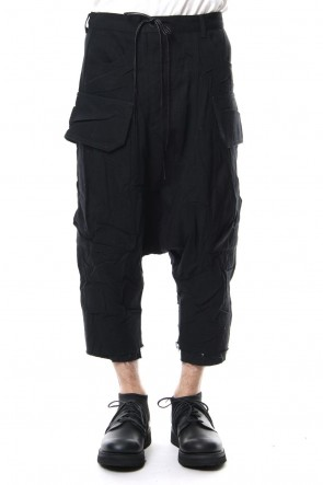 The Viridi-anne 18-19AW Army surge wrinkled processing drop crotched pants