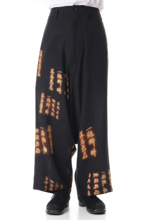 Ground Y 19SS Big saruel pants - INNOCENCE Poetry PT