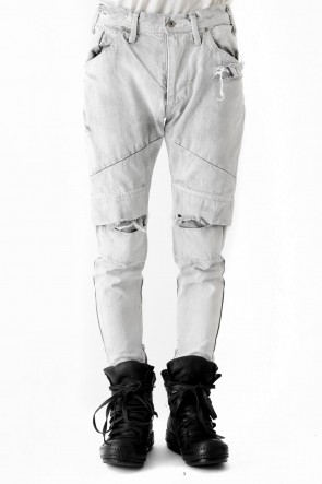 JULIUS LIMITED ARCHED DENIM PANTS