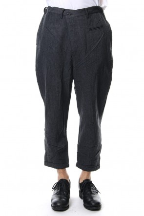 The Viridi-anne18-19AWArmy surge wrinkled processing Cropped pants