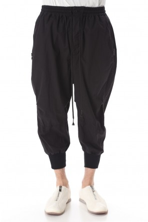 The Viridi-anne 20SS 80/- Compact Twill Jogger Pants