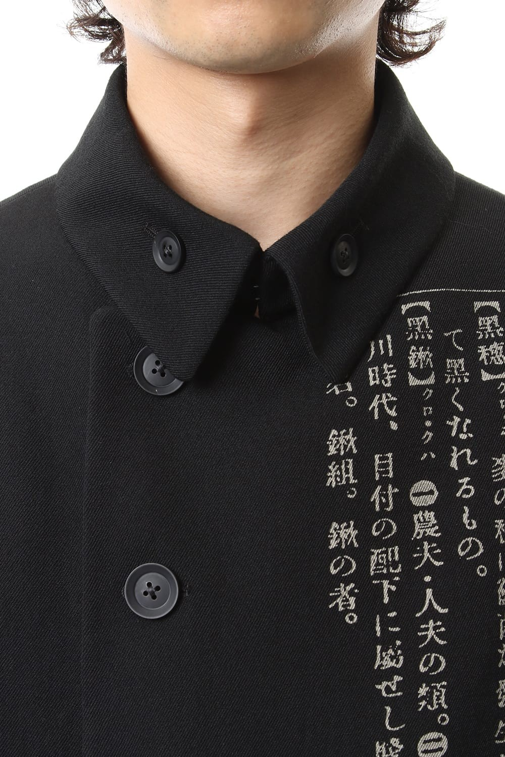 Asymmetry Dictionary 1 Jacket