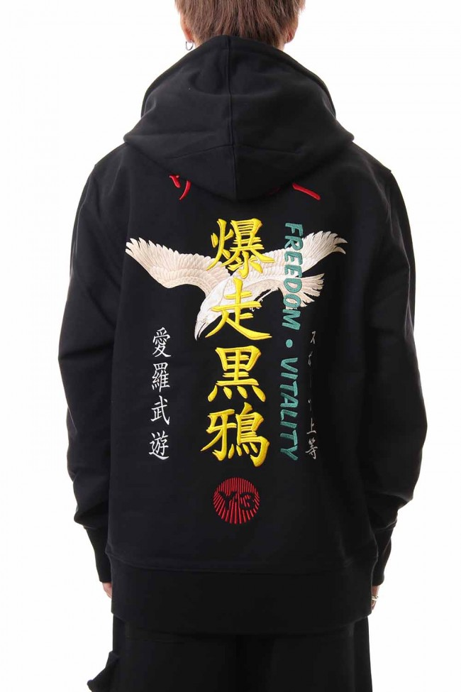 CRFT GRAPHIC HOODIE