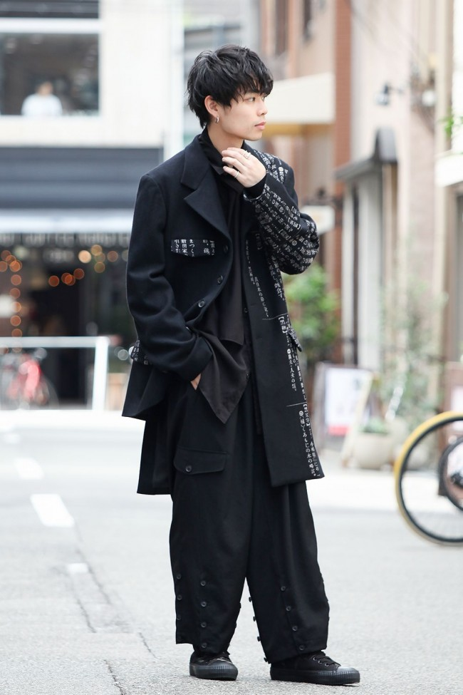 Asymmetry Dictionary 2 Discharge Print Jacket