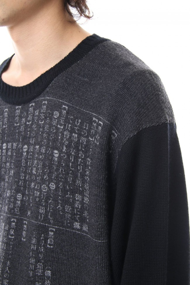 Dictionary print 7G Knit Top