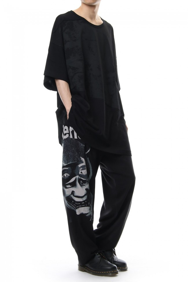 Black Scandal Draw String Pants