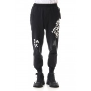 PT Easy pants-Black-1