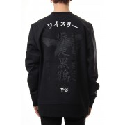 CRFT GRAPHIC CREW SWEATSHIRT-Black x Silver-XS