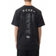 CRFT GRAPHIC SS TEE-Black x Silver-S