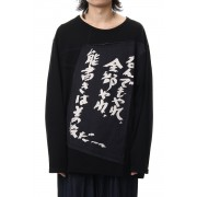 Sewing Message Long Sleeve Tee B-Black-3