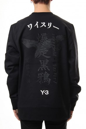 Y-3 20SS CRFT GRAPHIC CREW SWEATSHIRT
