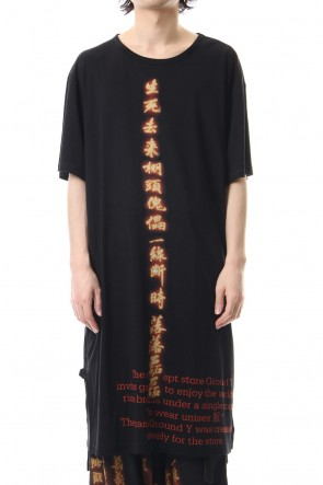 Ground Y19SSLong cut&sewn - INNOCENCE  Poetry front PT