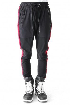 Lined Track Pants