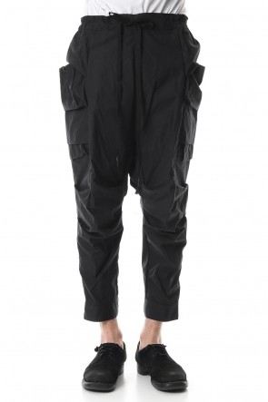 The Viridi-anne19SSWater-repellent Cotton Gather Pants