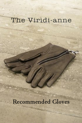 The Viridi-anne Recommended Sale Item