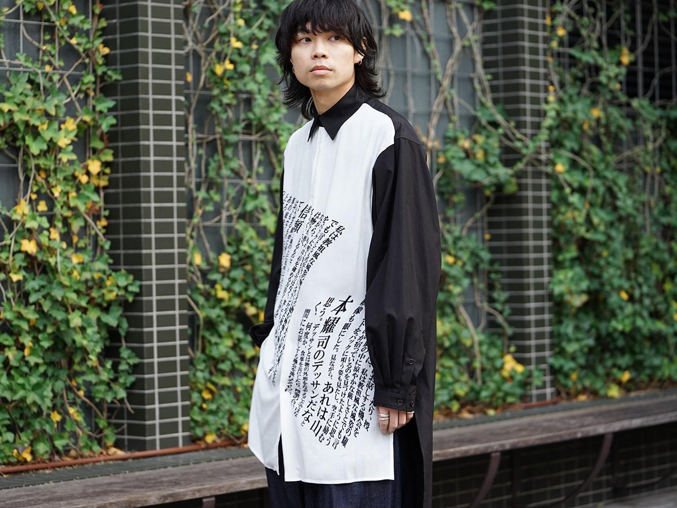 Yohji Yamamoto 19SS Message Print Staff Shirt style 05