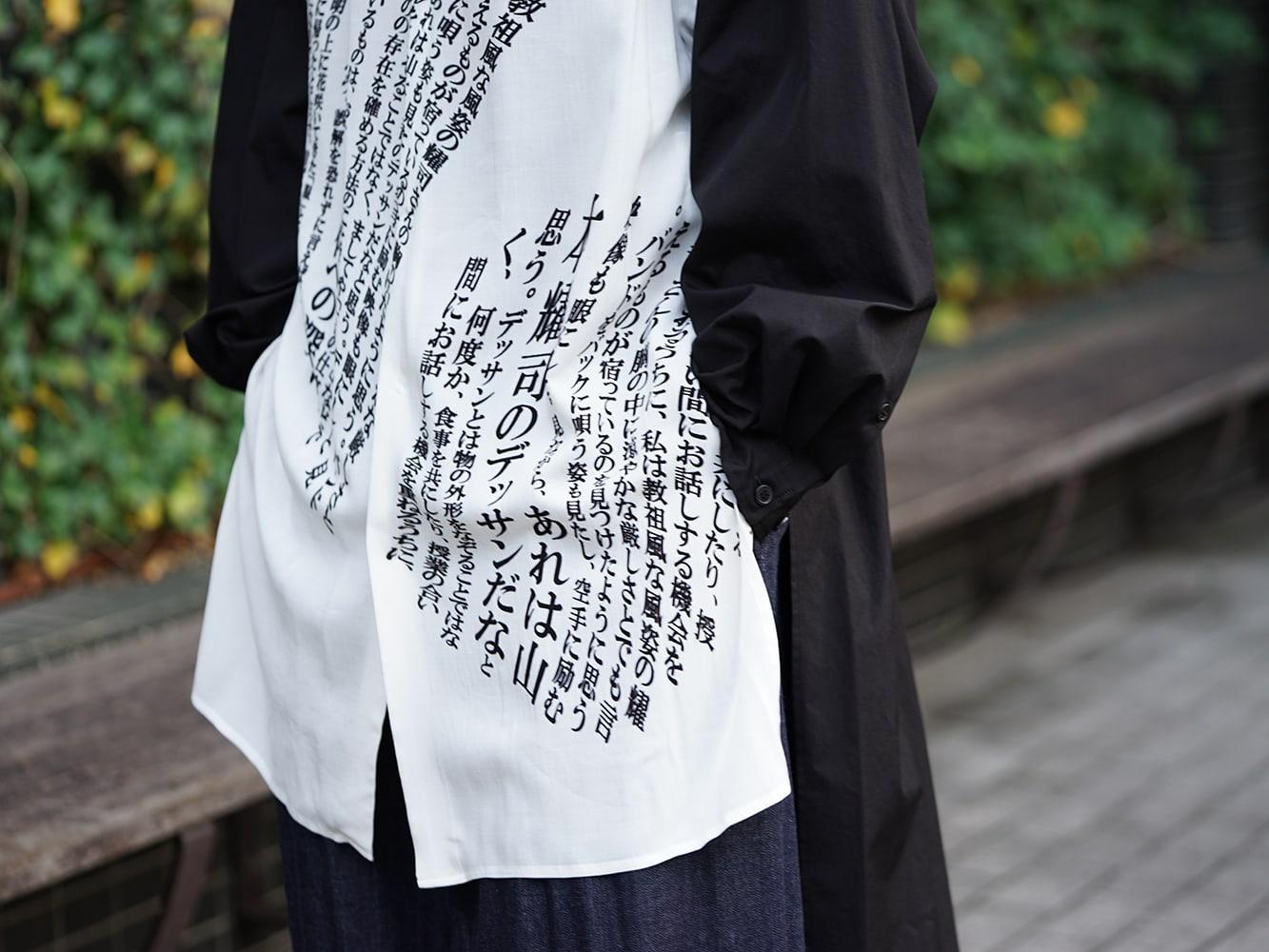 Yohji Yamamoto 19SS Message Print Staff Shirt style 06