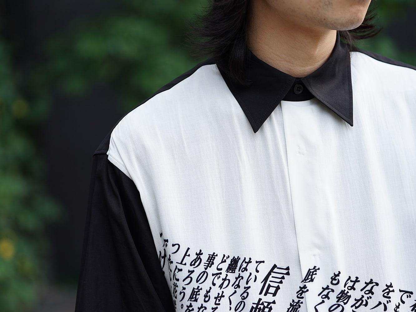 Yohji Yamamoto 19SS Message Print Staff Shirt style 08