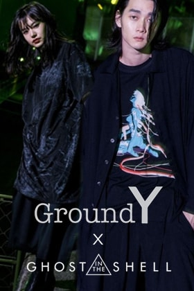 GROUND Y x GHOST IN THE SHELL Collection Released Today!