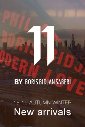 New Brand 11 BY BORIS BIDJAN SABERI 1st Delivery
