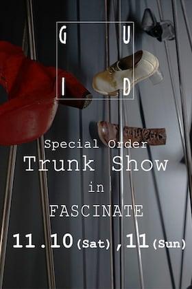 明日12時よりGUIDIのTRUNK SHOWが開催!
