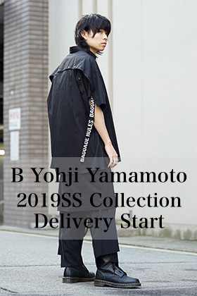 B Yohji Ymamoto 2019SS Collection Delivery Start!!