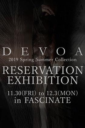DEVOA 19SS Reservation Exhibition