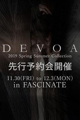 [お詫びと訂正]DEVOA 19SS 先行予約会日程変更のお知らせ