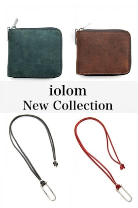 iolom New Collection [ Wallet and Spectacle holder necklace ]