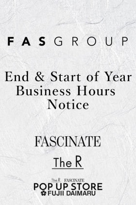 End & Start of Year Business Hours Notice