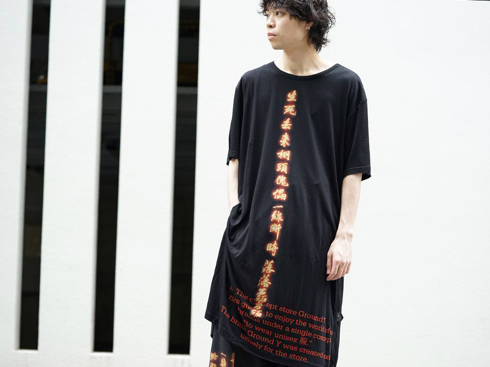 Ground Y × INNOCENCE collaboration item NEW ARRIVALS!! - 1-004