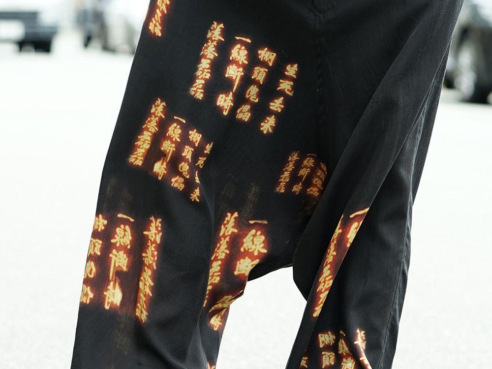 Ground Y x INNOCENCE Cut sewn & Sarouel pants Style - 3-003