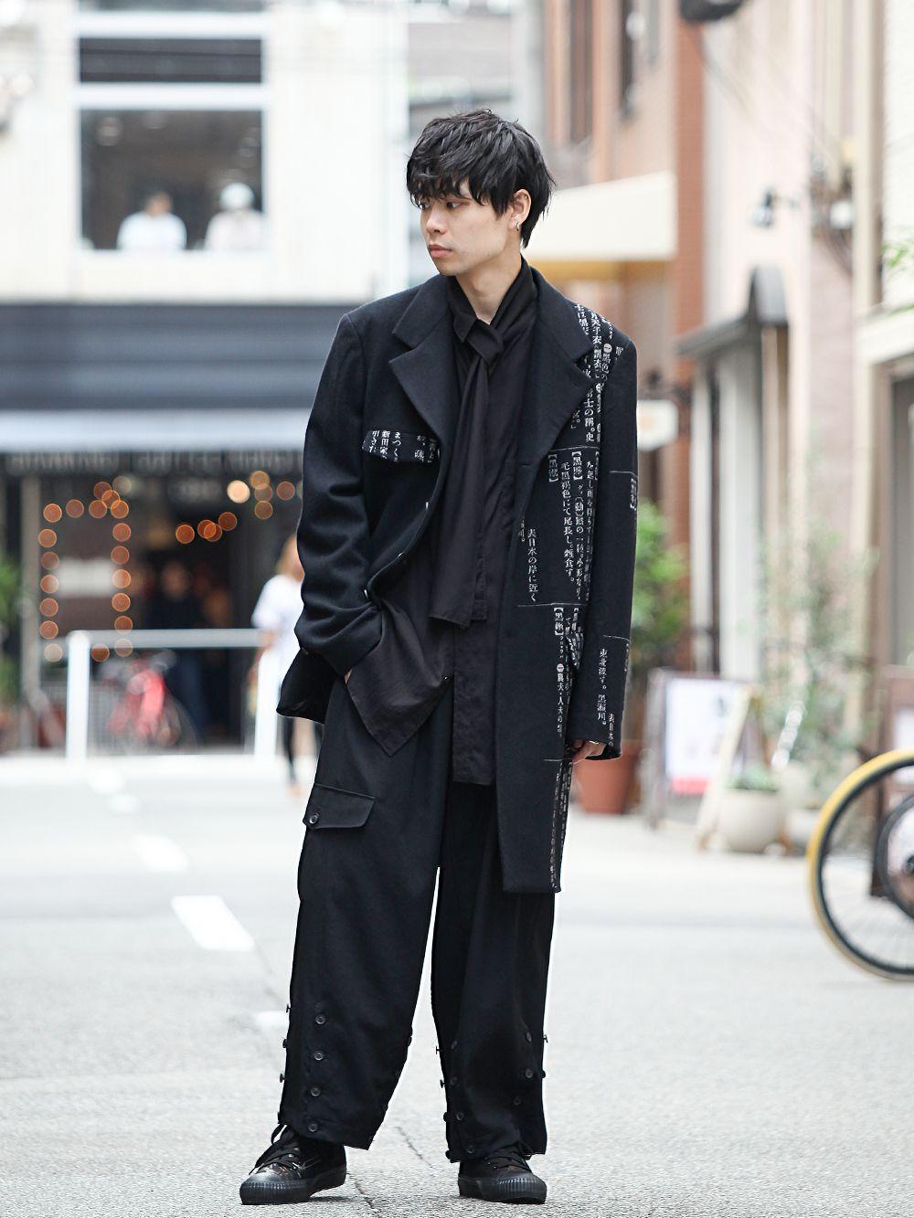 Yohji Yamamoto Asymmetry Dictionary Jacket Style - 1-001