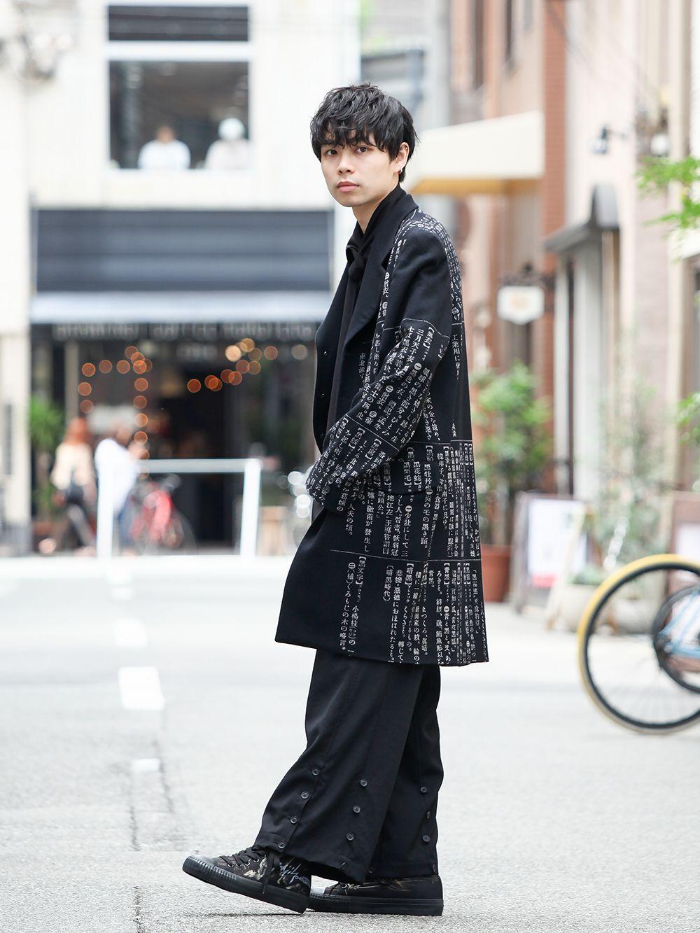 Yohji Yamamoto Asymmetry Dictionary Jacket Style - 1-002