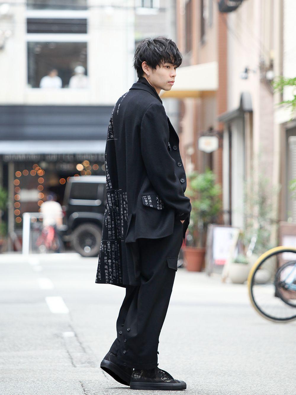 Yohji Yamamoto Asymmetry Dictionary Jacket Style - 1-003