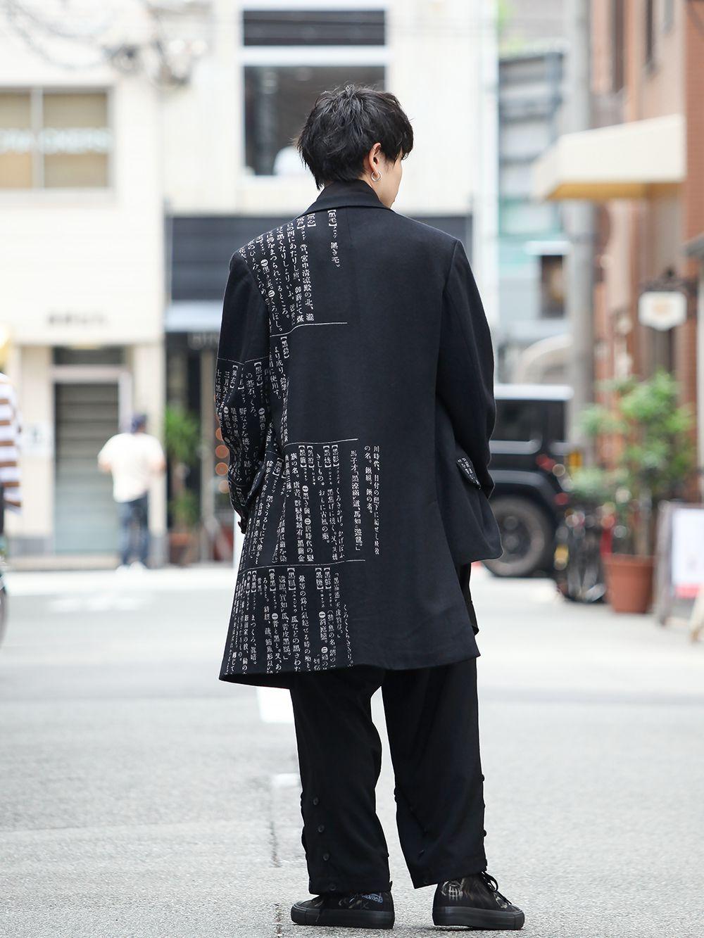 Yohji Yamamoto Asymmetry Dictionary Jacket Style - 1-004