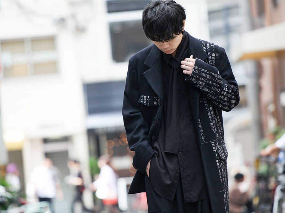 Yohji Yamamoto Asymmetry Dictionary Jacket Style - 2-001