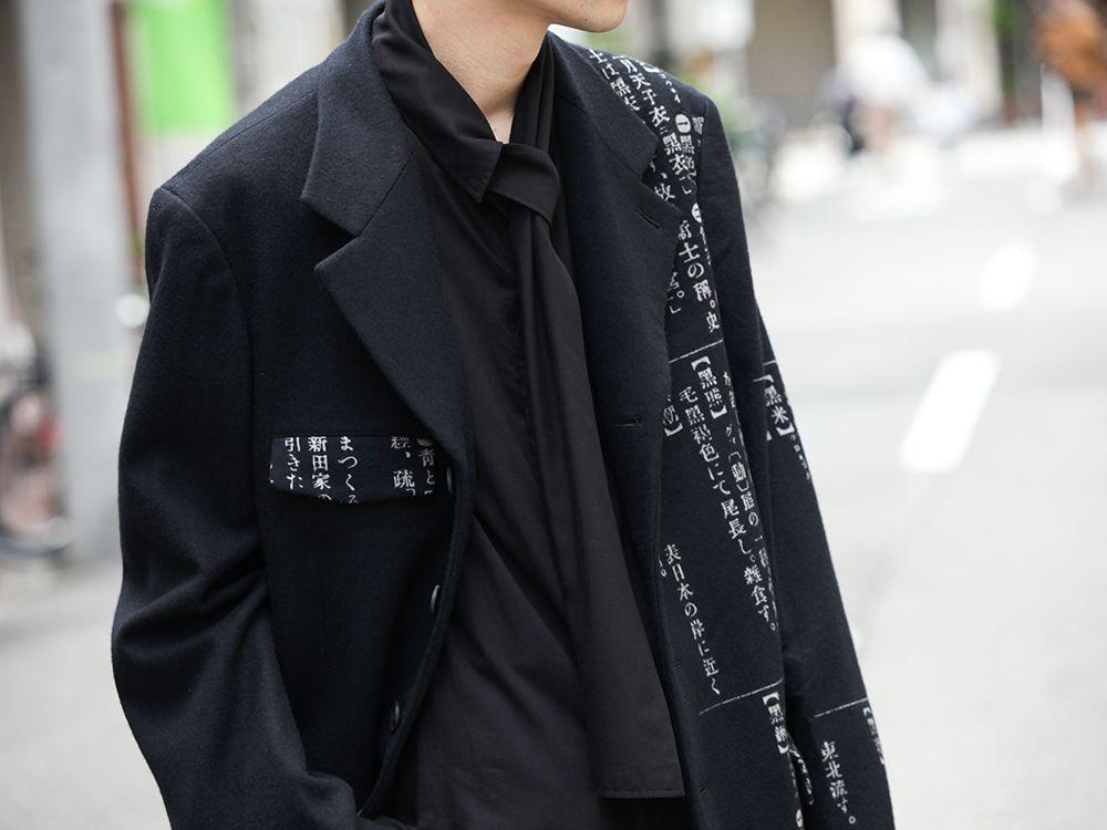 Yohji Yamamoto Asymmetry Dictionary Jacket Style - 2-002