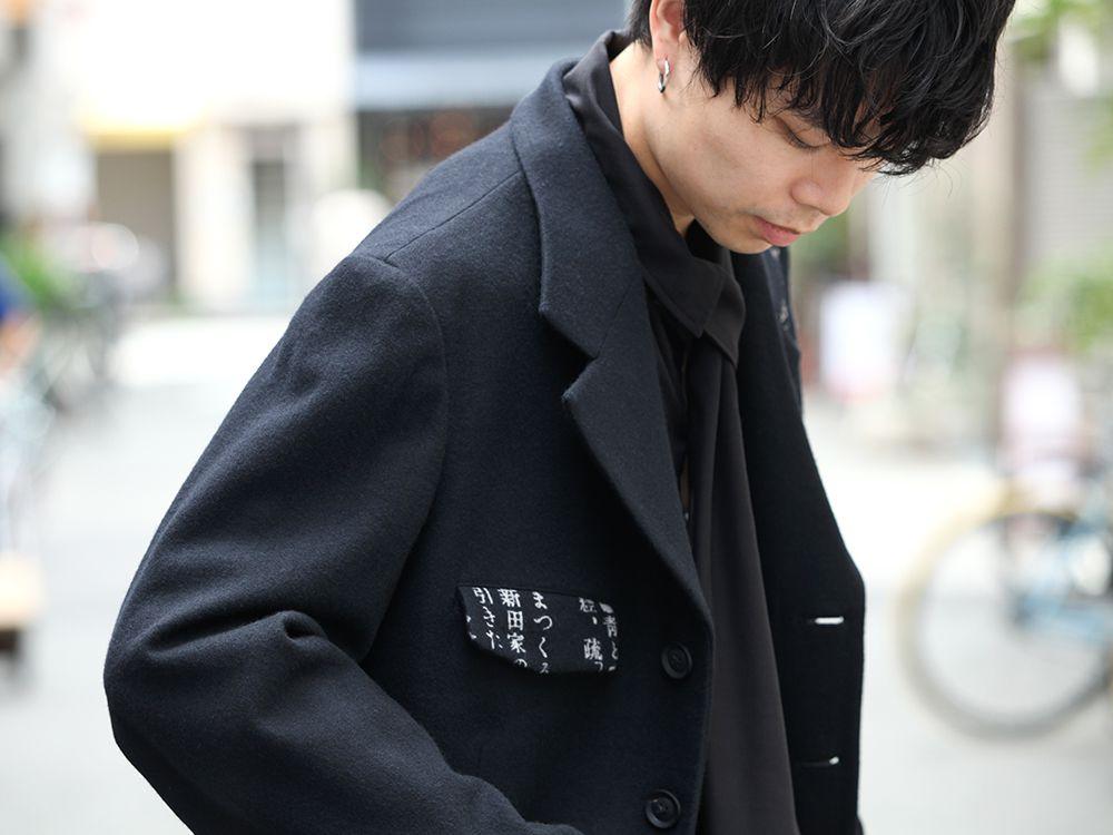 Yohji Yamamoto Asymmetry Dictionary Jacket Style - 2-004