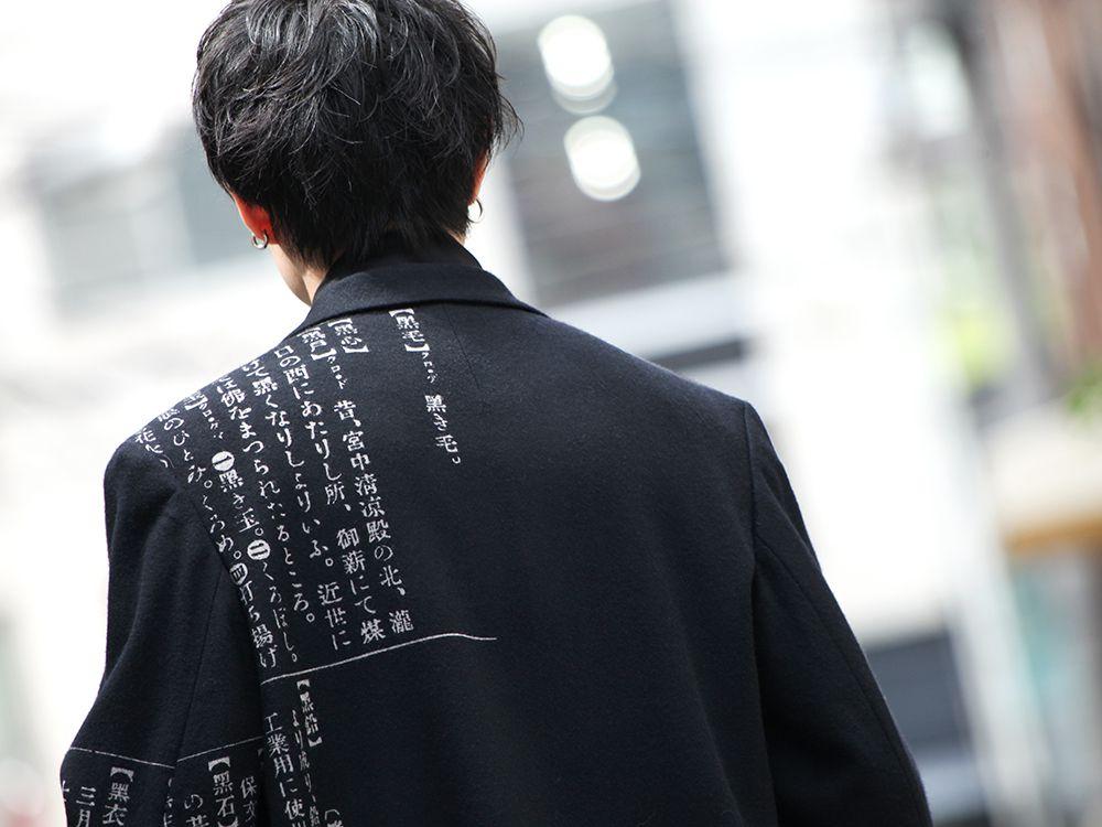 Yohji Yamamoto Asymmetry Dictionary Jacket Style - 2-005