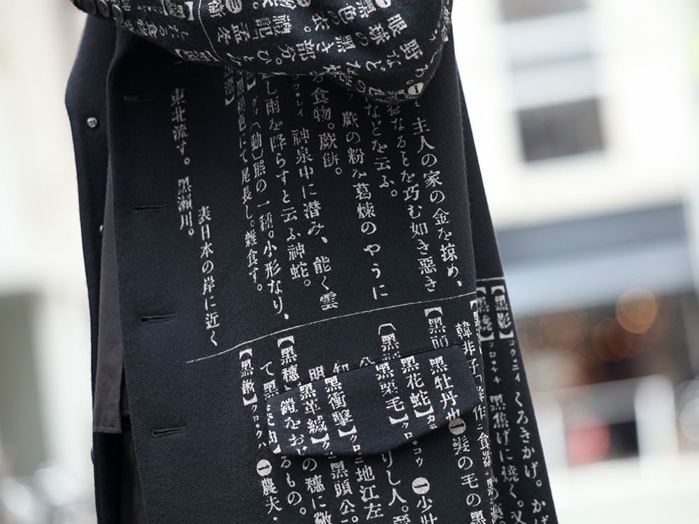 Yohji Yamamoto Asymmetry Dictionary Jacket Style - 2-006