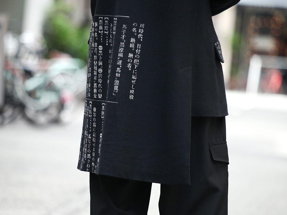 Yohji Yamamoto Asymmetry Dictionary Jacket Style - 2-007