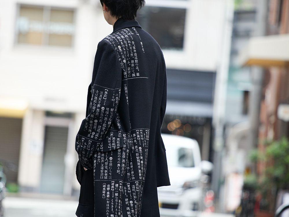 Yohji Yamamoto Asymmetry Dictionary Jacket Style - 2-008