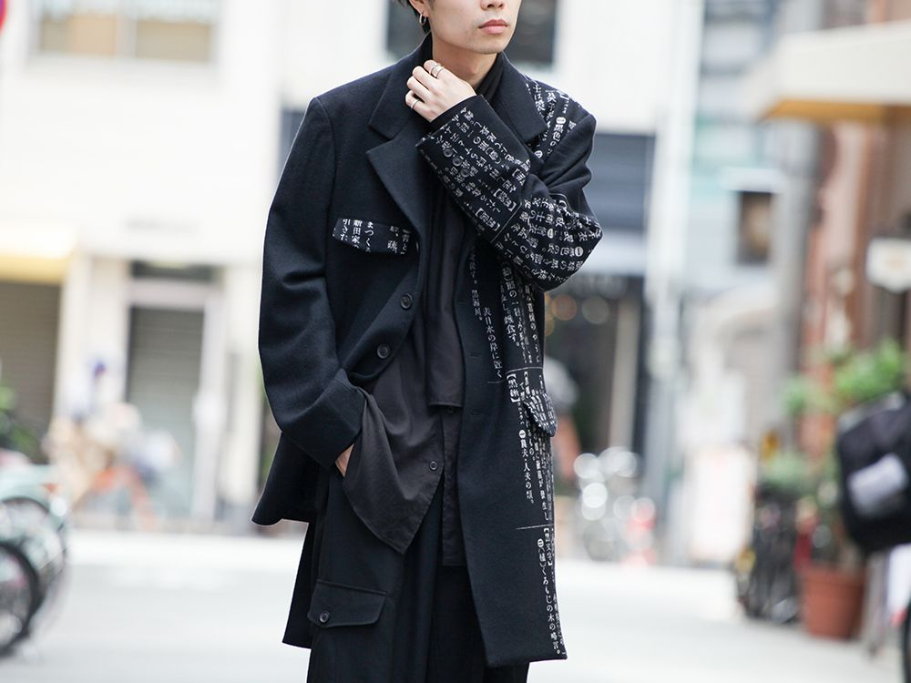 Yohji Yamamoto Asymmetry Dictionary Jacket Style - 2-009