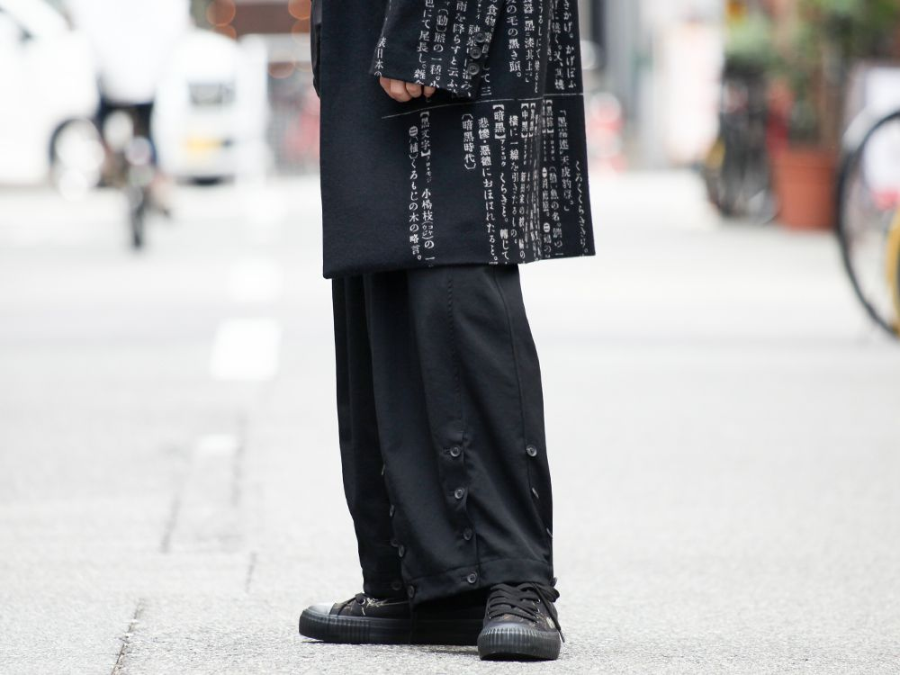 Yohji Yamamoto Asymmetry Dictionary Jacket Style - 3-002