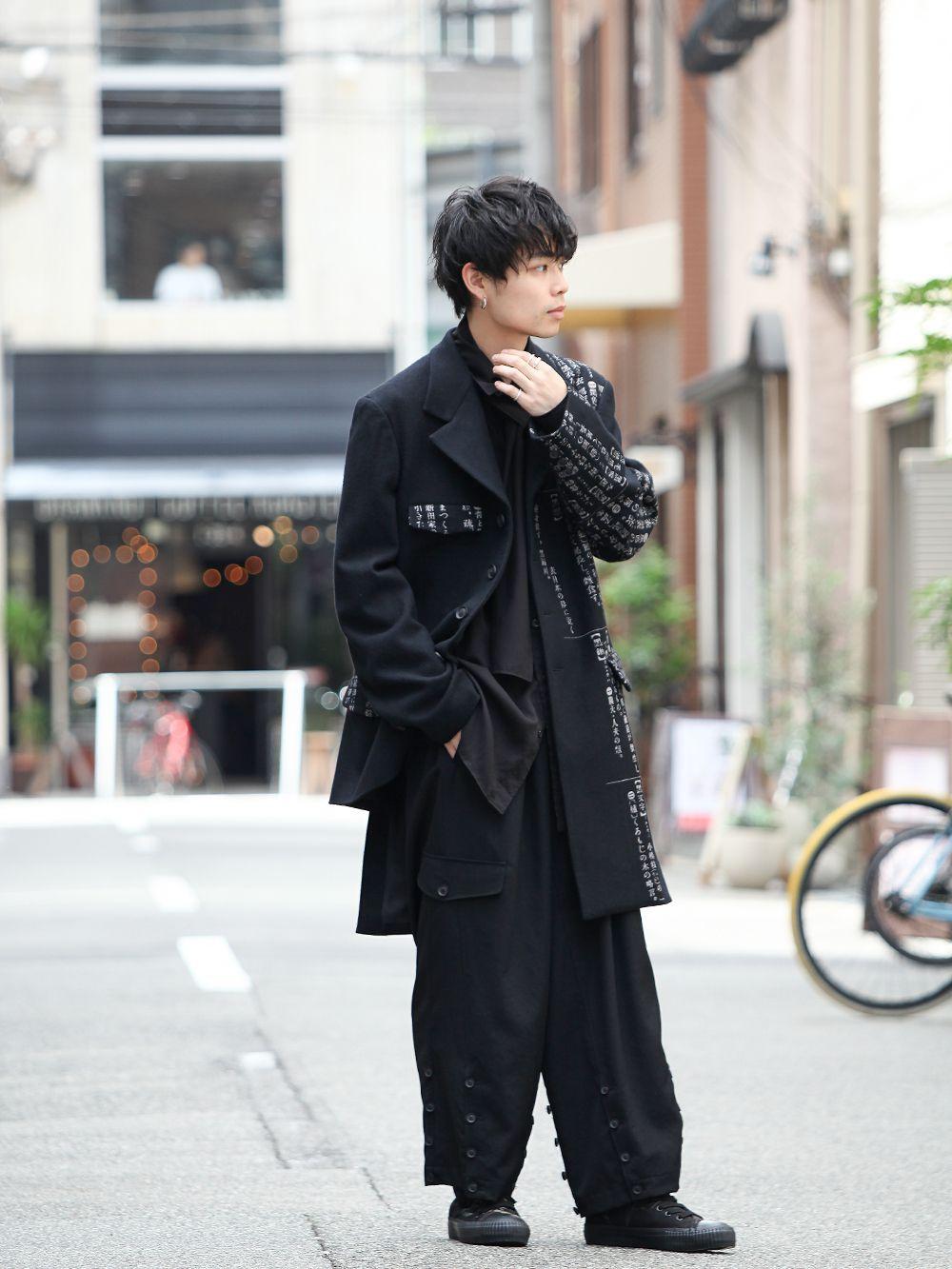 Yohji Yamamoto Asymmetry Dictionary Jacket Style - 4-001