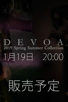 [公開予告]DEVOA 19SS Collection 1月19日(土) 20時販売開始!