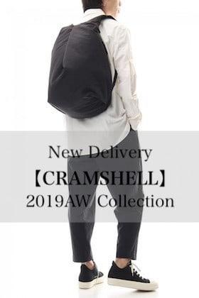 .LOGY Kyoto New Brand【CRAMSHELL】Start!!