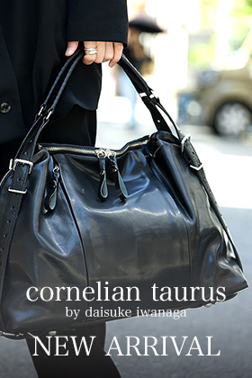 cornelian taurus 19SS Long Stone Cow Mineral Arrived